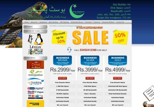 Host.com.pk