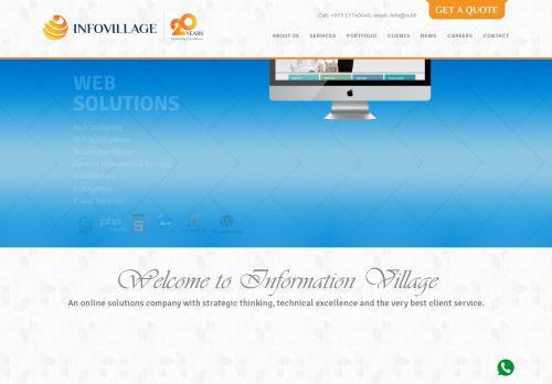 Infovillage